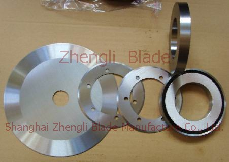 Carbide circular knives, carbide circular blade, hard alloy round-cut knife, Mauritius