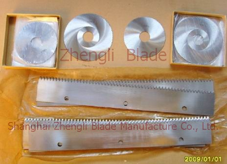 A Plastic Toothed Cutting Blade Double Sided Tooth Tooth