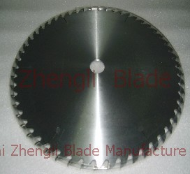 Edge banding machine fast changing blade circular saw blade for edge banding machine fast changing blade circular saw blade for aluminum copper and iron greentooth Images